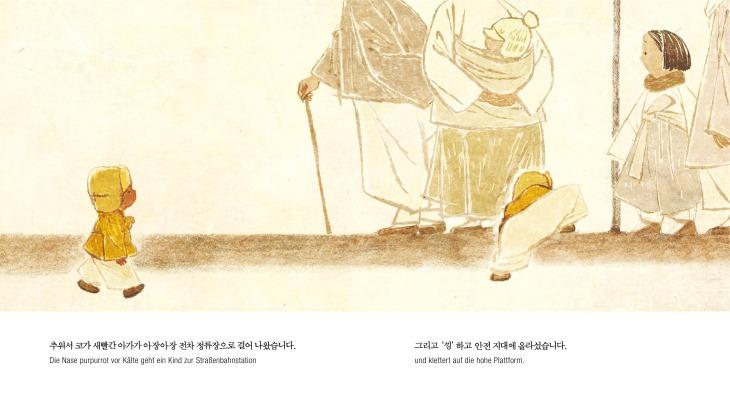 Lee_Mama_Leseprobe-page-2