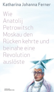 Wie-Anatolij-web300